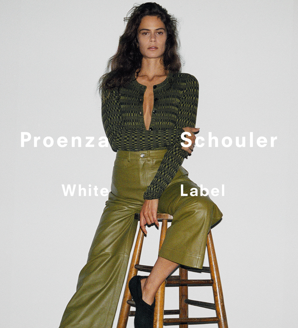 camapign image of the leather pants with geo top in green